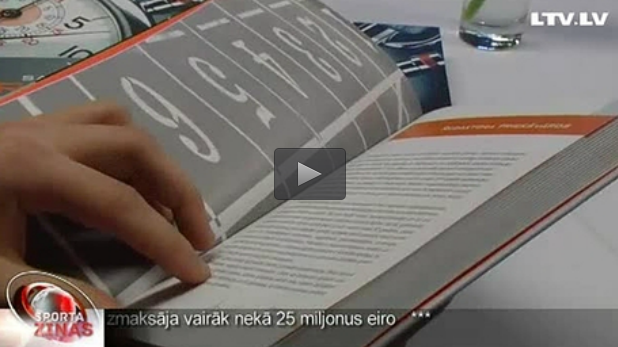 gramata video